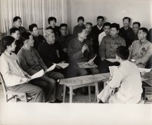 Unknown photographer, Chinese workers meeting #2
