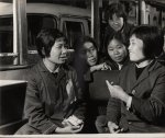Unknown photographer, Chinese girls inside a bus
